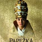 Image/shop/279_PAPEZKA_plakat.jpg