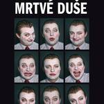 Image/shop/309_Mrtve_duse.jpg